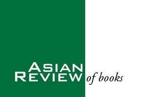 Nigel Collett | History of Bhutan